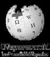 Wikipedia-logo-v1-ine.png