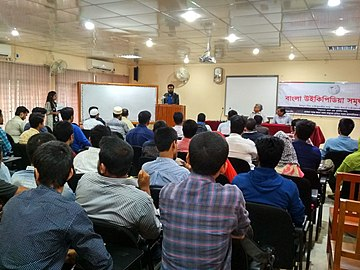 Wikipedia Workshop, Rajshahi University, November 2018 (48).jpg