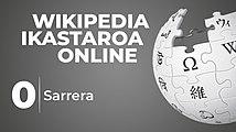 Wikipedia ikastaroa - Sarrera.jpg