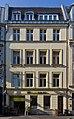 Wohn- und Geschäftshaus Gertrudenstraße 33-8009.jpg