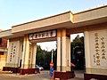 Wuhua, Kunming, Yunnan, China - panoramio (6).jpg