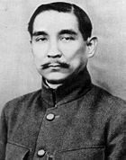 Sun Yat-sen as the Provisional President.
