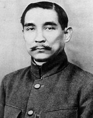 Sun Yat-sen was the first provisional president when the Republic of China was founded in 1912