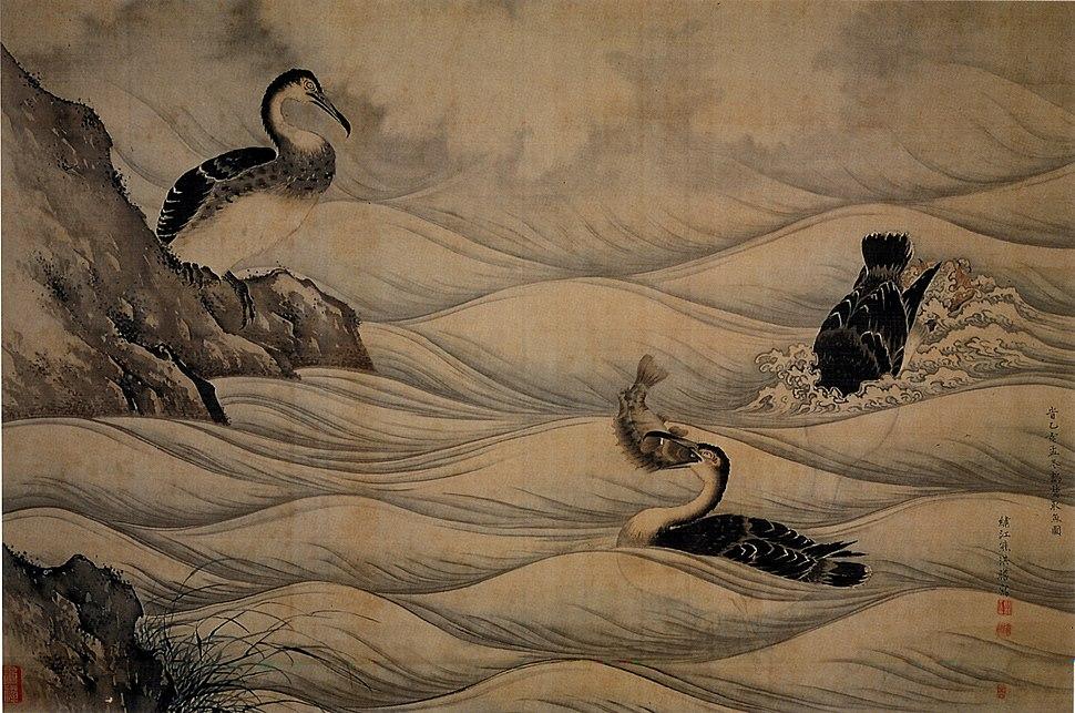Yūhi Cormorants catching Fish