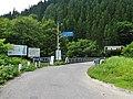 Yagisawa Dam service road 1.jpg