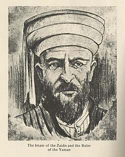 Yahya Muhammad Hamid ed-Din.jpg
