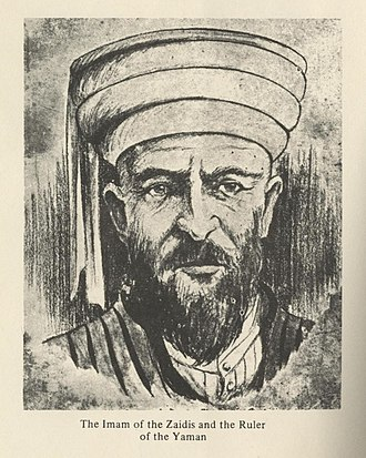 Yahya Muhammad Hamid ed-Din - Portrait of Yahya by Ameen Rihani, 1922. Imam Yahya steadfastly refused to be photographed throughout his life.