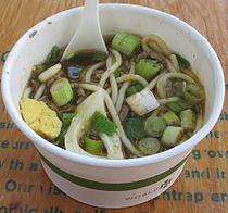 Yakamein bowl (cropped).jpg