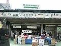 Yamanotesen Gotanda eki 1.jpg