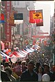 Year of the Monkey 2004 in San Francisco's Chinatown.jpg