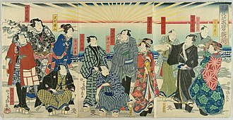 Yakusha-e - Image: Yoshiiku Kabuki Actors Greeting the Lunar New Year 1863