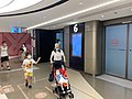Yue Man Square Public Transport Interchange entry gate 6 02-04-2021.jpg