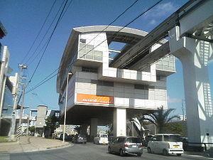 Omoromachi Station - Omoromachi Station as seen from the street below.