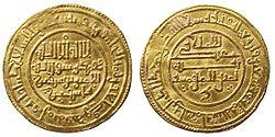 Yusuf Ben Tasfin dinar 22562.jpg