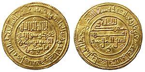 Aghmat - Dinar minted in Aghmat by Almoravid king Yusuf ibn Tashfin.