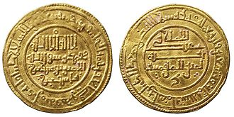 Aghmat - Dinar minted in Aghmat by Almoravid king Yusuf ibn Tashfin.