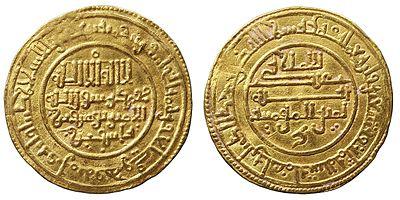 Dinar de oro emitido en época de Yusuf Ibn Tašufin