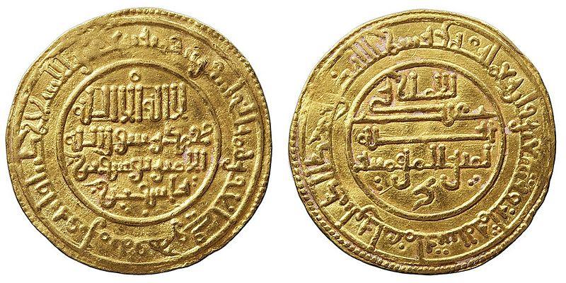 Dinar de oro emitido en época de Yusuf Ibn Tašufin.
