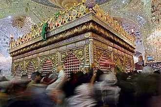Al Abbas Mosque - Sepulcher of Al-Abbas ibn Ali