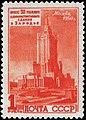 Zariadie-stamp.jpg