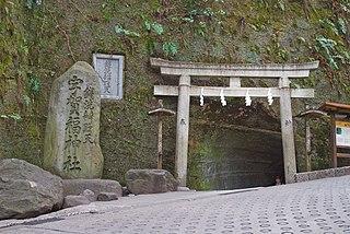 Zeniarai Benzaiten Ugafuku Shrine Shinto shrine in Kanagawa Prefecture, Japan