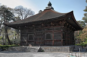 Kyōzō - The kyōzō of Zenkō-ji temple