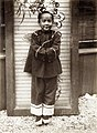 """Aw Moy, A China girl"". (from the Chinese Village section of the Pike at the 1904 World's Fair.jpg"