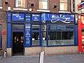 """Blue Lounge"" (Pub) 3-5 Yorkshire Street, Rochdale, OL16 1BH - geograph.org.uk - 2253276.jpg"