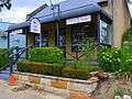 (1)shop Ross Street Glenbrook.jpg