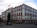 Администрация города Перми.jpg