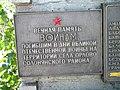 БМ Орлово 9693.jpg