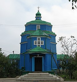 Church in Beryslav