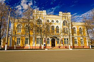 Boguchar - Image: БогучарУправаЗемская DSC 4712