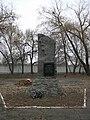 Братская могила погибших в Великой Отечественной - panoramio.jpg