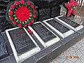 Братская могила советских воинов, таблички с именами.jpg