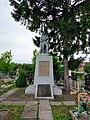 Братська могила невідомих радянських воїнів.jpg
