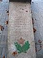 Братська могила с.Ранній Ранок, плита.JPG