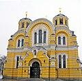 Бульвар Тараса Шевченка, Володимирський собор.jpg
