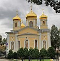 Вид на Церковь Трех Святителей со стороны улицы Студеной.jpg