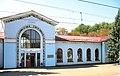 Вокзал станції Ізюм.jpg