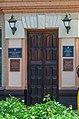 Вхід до Новгород-Сіверської гімназії N-1.jpg