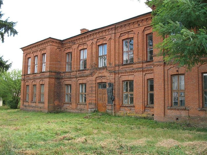 Червона школа