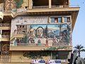 Городская фреска - panoramio.jpg