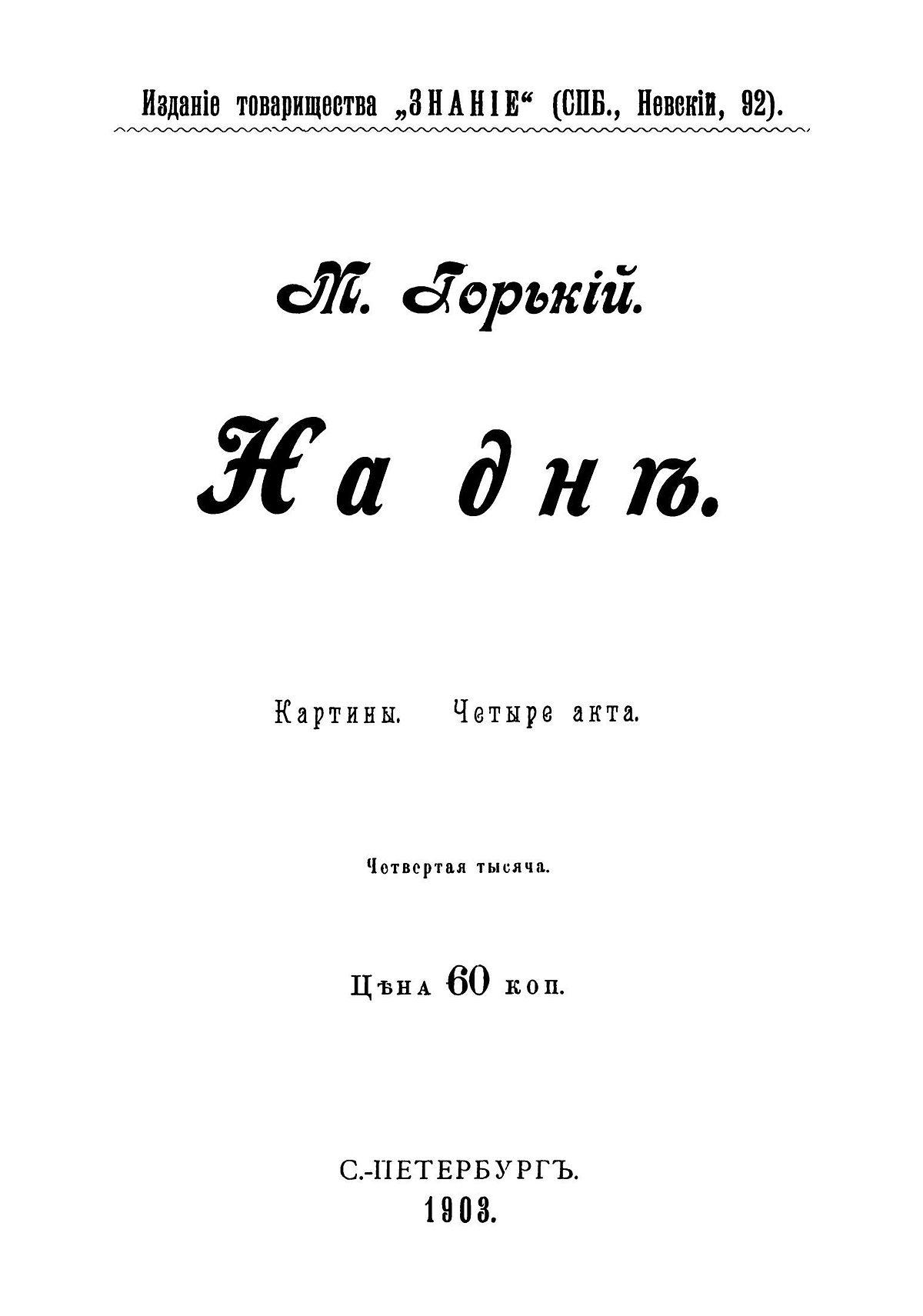 Проститутки за 500 р н новгород