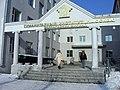 Гуманитарный институт. Бурятский филиал - panoramio.jpg