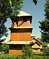 Дерев'яна церква Св. Юрія, 1937р. с. Кропильники 02.jpg