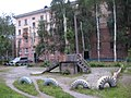 Детская площадка - panoramio - Александр Спиридонов (2).jpg