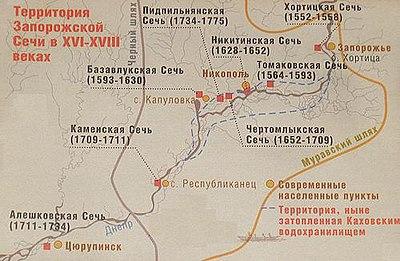 Задержание боевиков и журналистов из России под Краматорском - Цензор.НЕТ 5925