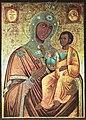 Иверская икона Божией Матери (Париж).jpeg