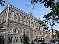 Институтская ул. Национальный банк Украины - panoramio.jpg